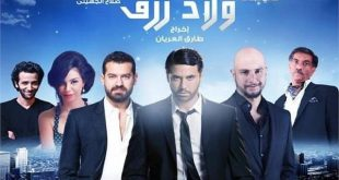 فيلم ولاد رزق 2